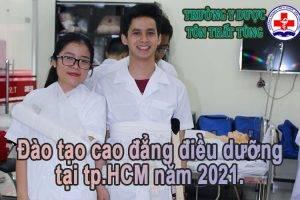 Đào tạo cao đẳng điều dưỡng tại tp.HCM năm 2021.