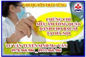 Tuyển sinh ngắn hạn chứng chỉ Siêu âm tổng quát cho bác sĩ năm 2021 tại Hà Nội